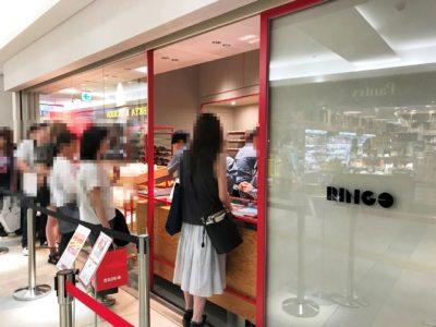 ルクア大阪 オープン 行列 売り切れ 待ち時間 リンゴ 焼き立てカスタードアップルパイ専門店