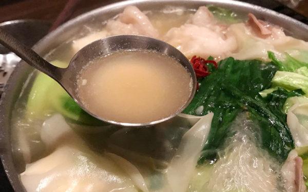 博多もつ鍋 スープ