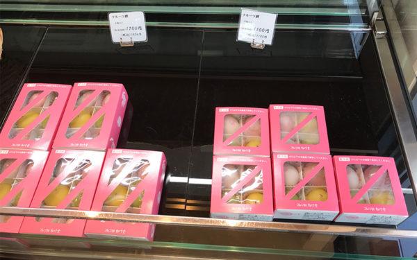 松竹堂 店内 ショーケース フルーツ餅