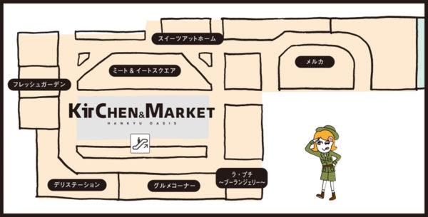 ルクア大阪 ルクアフードホール 地下2階 第2弾リニューアル 4月1日 店舗一覧 新店舗 西日本初 全国初出店 フロアマップ