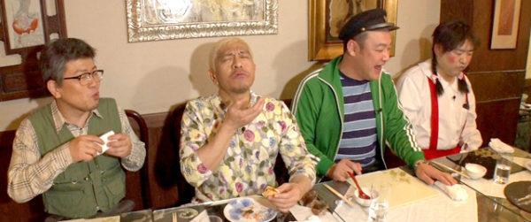 松本家の休日 松ちゃん 宮迫 たむけん さだ子 ロケ グルメ 収録 3月31日 麻婆豆腐 麻婆-1グランプリ