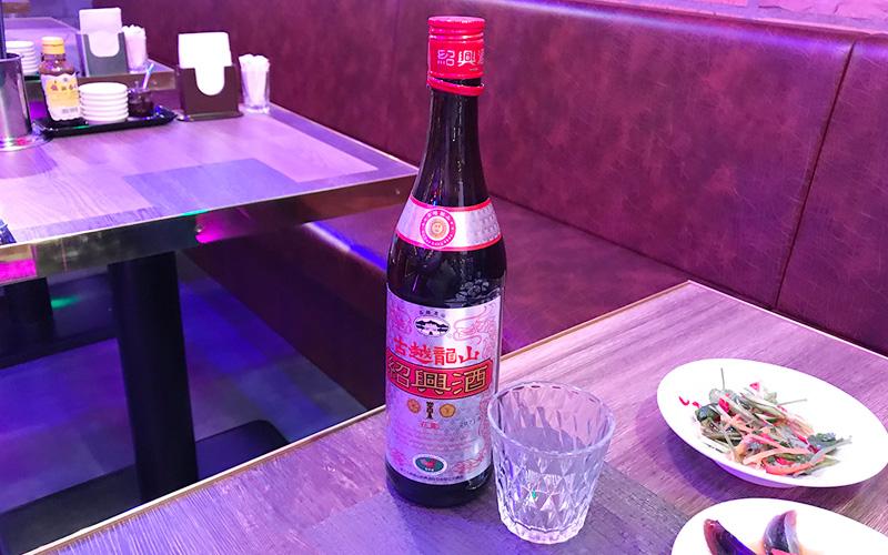 古越龍山 銀龍 3年 紹興酒