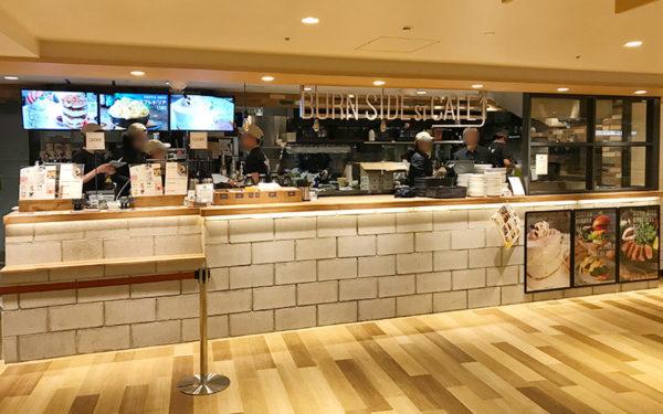 BURN SIDE ST CAFE バーンサイド・ストリート・カフェ うめだフードホール 阪急三番街