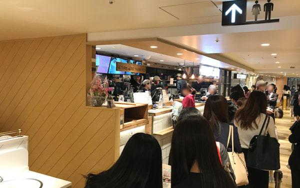 BURN SIDE ST CAFE バーンサイド・ストリート・カフェ うめだフードホール 阪急三番街 行列 混雑