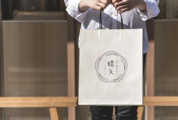 梅体験専門店 蝶矢 チョーヤ 京都 梅酒作り 梅シロップ
