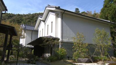 東府や Resort&Spa-Izu ヴィラスイート蔵
