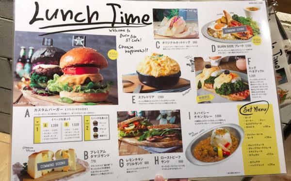 BURN SIDE ST CAFE バーンサイド・ストリート・カフェ うめだフードホール 阪急三番街 ランチメニュー