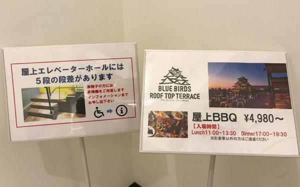 ミライザ大阪 エレベーター