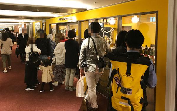 伊丹空港 大阪エアポートワイナリー 外観 オープン前 行列