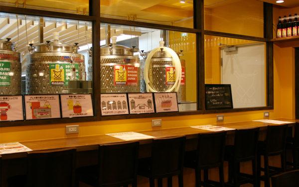 伊丹空港 大阪エアポートワイナリー 店内ワイナリー