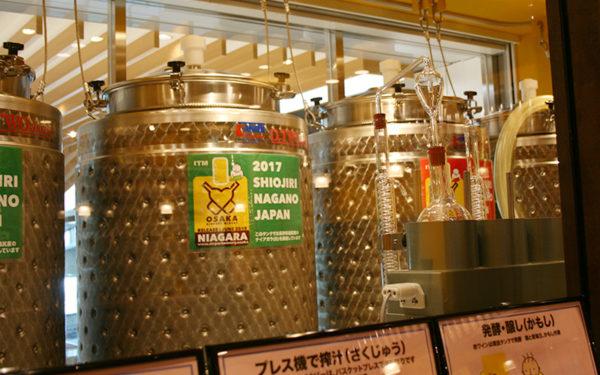 伊丹空港 大阪エアポートワイナリー 店内ワイナリー ワイン醸造所併設