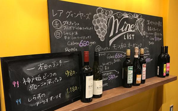 大阪エアポートワイナリー 日本 イタリア ボトルワイン