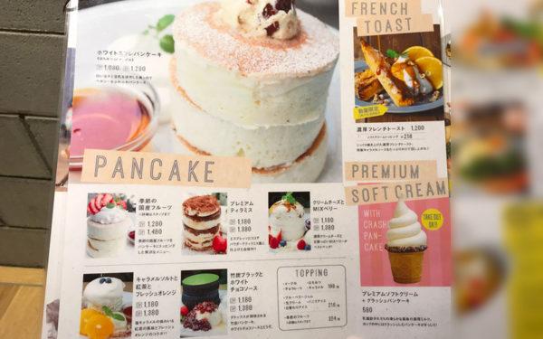 BURN SIDE ST CAFE バーンサイド・ストリート・カフェ うめだフードホール 阪急三番街 パンケーキ