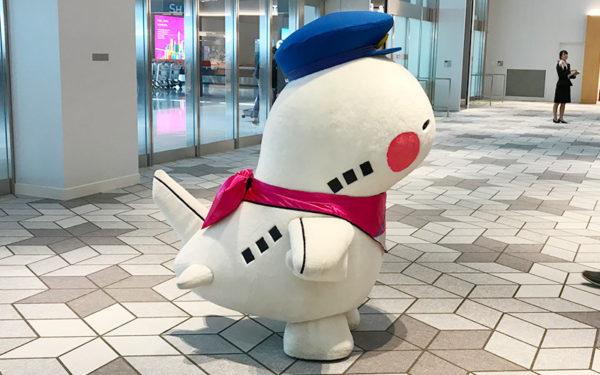 大阪国際空港マスコットキャラクター そらやん 伊丹空港