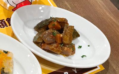 大阪エアポートワイナリー オードブル シチリア風 野菜のトマト煮込み カポナータ