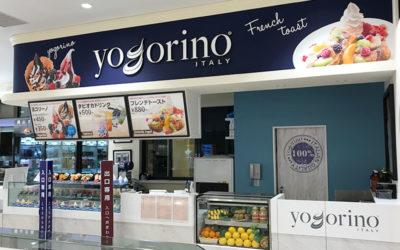 Yogorino ヨゴリーノ