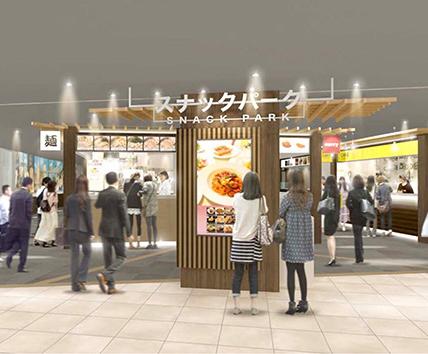 阪神百貨店 建て替え リニューアルオープン 関西初出店 新店 スナックパーク 店舗一覧