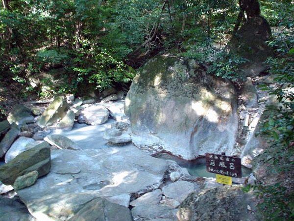 霧島最古の岩風呂 目の湯