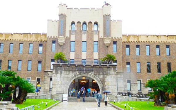 ミライザ大阪城 イリュージョンミュージアム 幻影博物館 オープン マジシャンメイガス マジックショー 大阪城公園