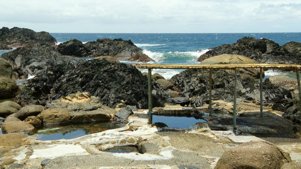 屋久島 平内海中温泉