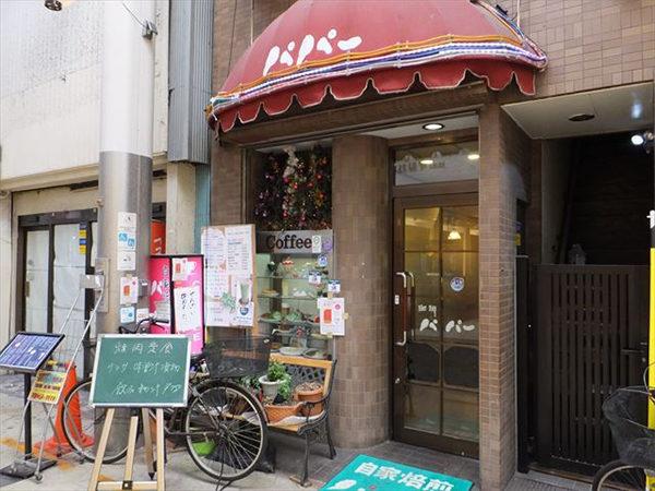 キャスト ここよりおいしいアレ アキナ 7月23日 阪神ファン 阪神尼崎