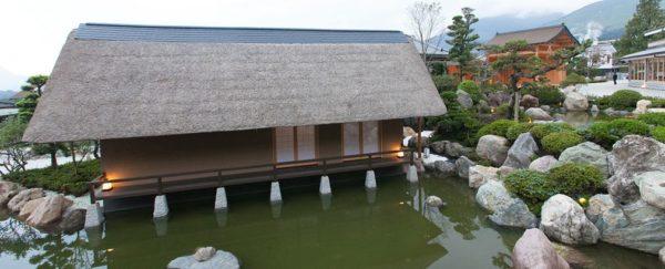別府温泉 山荘 神和苑