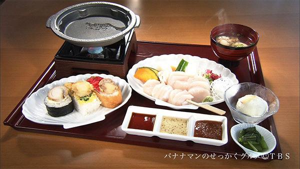 バナナマンせっかくグルメ グルメ 7月29日 青森 ホタテ 海鮮丼