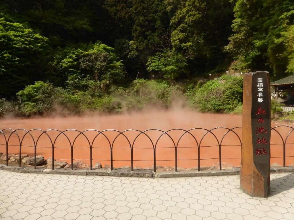 【旅サラダ】西村知美さんが「大分」へ!憧れの温泉「ラムネ温泉」を満喫