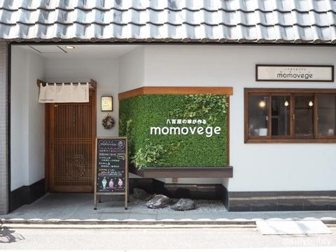ちちんぷいぷい とっておきスイーツ お取り寄せ 購入方法 近藤夏子 いちぢくパフェ モモベジ