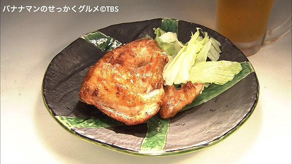 バナナマンせっかくグルメ グルメ 8月12日 富良野 鳥せい 若鶏炭火焼き ザンギ