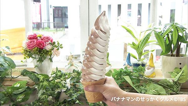 バナナマンせっかくグルメ グルメ 8月12日 小樽 ギャル曽根 ソフトクリーム ミルクプラント