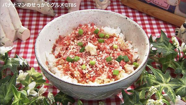 バナナマンせっかくグルメ グルメ 8月12日 小樽 ギャル曽根 牛とろフレーク丼 シロクマ食堂