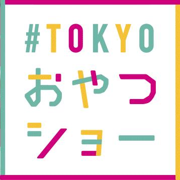 東京おやつショー2018年 阪急うめだ本店 行列 話題 ムービージェニック SNS映え