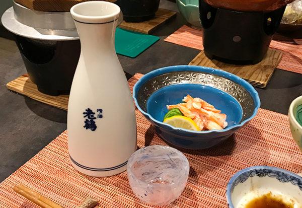 朝日楼 香住ガニの酢の物 日本酒 地酒 和歌山 黒牛