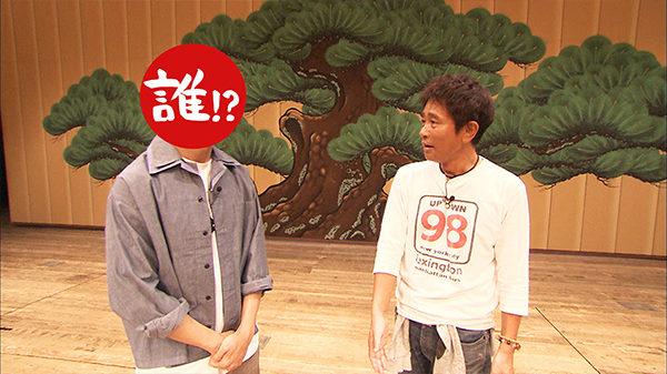 ごぶごぶ 浜ちゃん 毎日放送 ロケ日 収録 相方 9月18日 歌舞伎役者 尾上右近 ボタニカレー スパイスカレー
