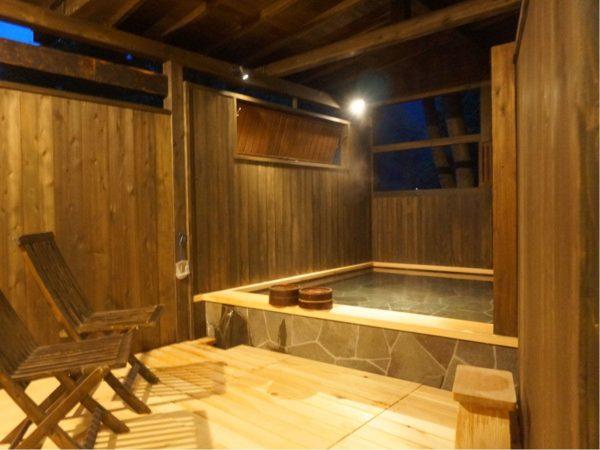 花敷温泉 囲炉裏の御宿 花敷の湯