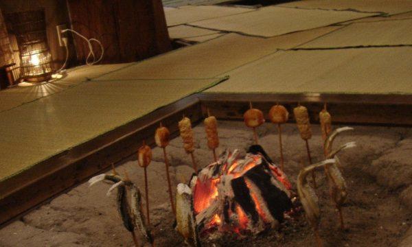 花敷の湯 別邸 囲炉裏