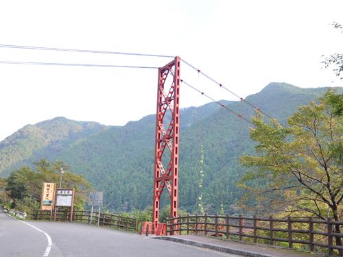 和歌山 有田川町 蔵王橋