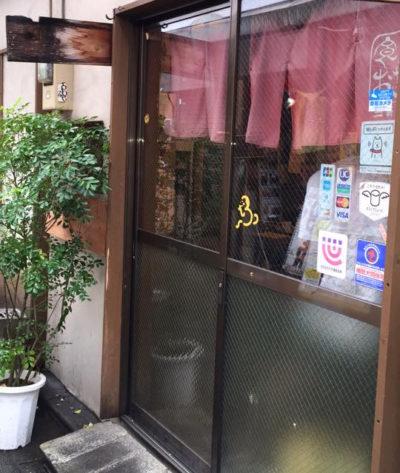 セブンルール 三軒茶屋 食堂おさか 深夜食堂