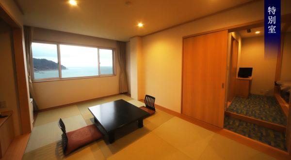 島周の宿 ホテル さか井 特別室
