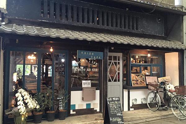 今ちゃんの実は サバンナ グルメミステリー 京都 モンブラン 賞味期限10分 Sweets Cafe KYOTO KEIZO