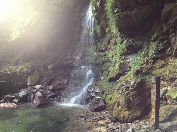 徳島 祖谷 琵琶の滝