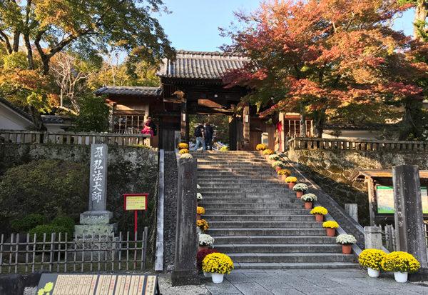 福地山 修善寺