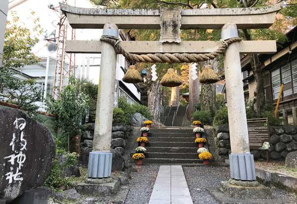 修善寺 日枝神社