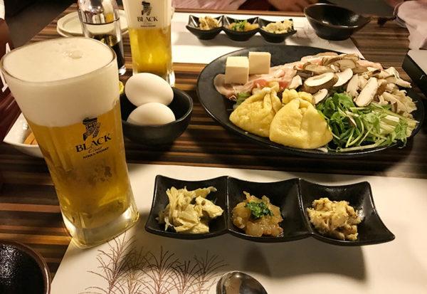 箱根 ススキの原 一の湯 飲み放題