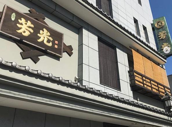 林修のニッポンドリル 手土産 和菓子 風間俊介 わらび餅 名古屋 芳光