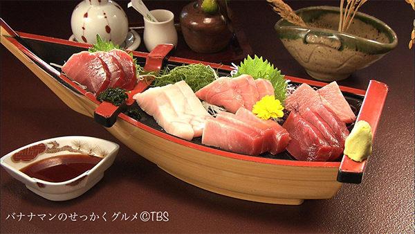バナナマンせっかくグルメ グルメ 11月11日 静岡 焼津 海鮮丼 マグロ