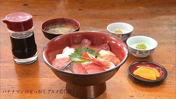 バナナマンせっかくグルメ グルメ 11月11日 静岡 焼津 海鮮丼 マグロ 海鮮丼