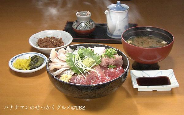 バナナマンせっかくグルメ グルメ 11月18日 静岡 焼津 黒ハンベフライ 海鮮丼