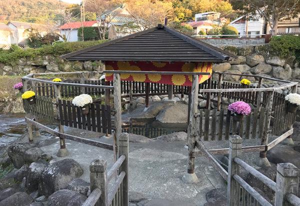 独鈷の湯 とっこの湯 修善寺